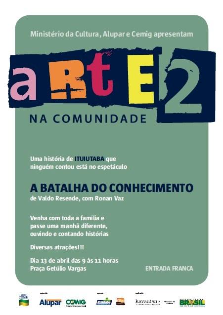 Cartaz Arte na Comunidade 2